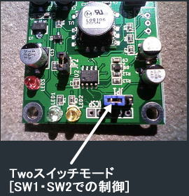 SwMode02
