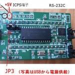 USB_OSC_01_説明追加