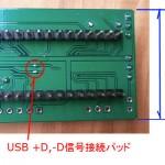 USB_OSC_H_Size