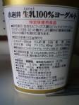 TS3K0026